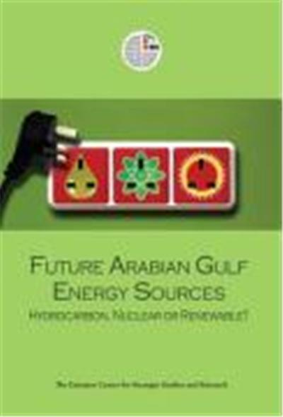 Future Arabian Gulf Energy Sources