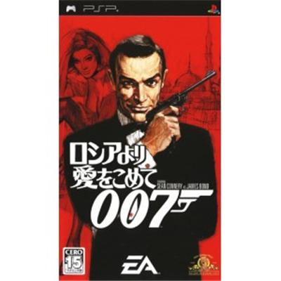 007 From Russia With Love IMPORT JAPONAIS