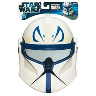Star Wars Masque Basique