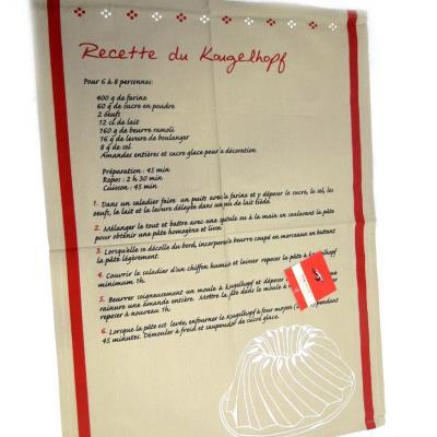 Torchon créateur 'Alsace - Recette du Kougelhopf' écru