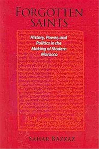 Forgotten Saints, Harvard Middle Eastern Monographs