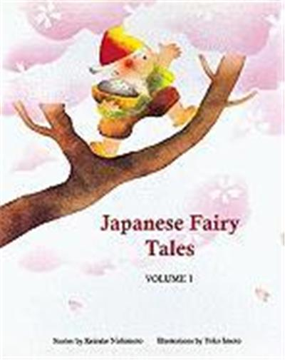 Japanese Fairy Tales Vol. 1