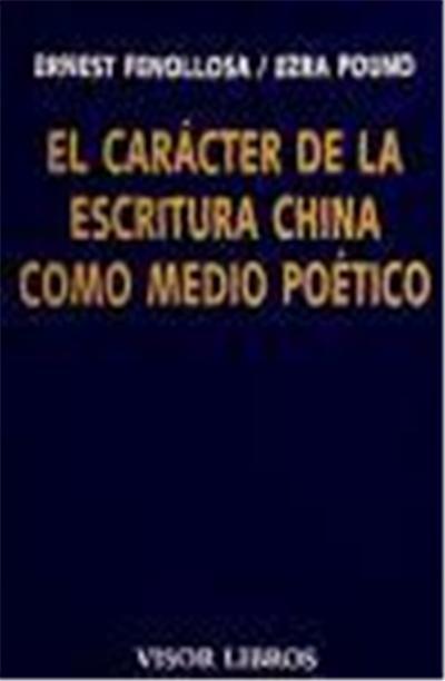 CARACTER ESCRITURA CHINA MEDIO POETICO