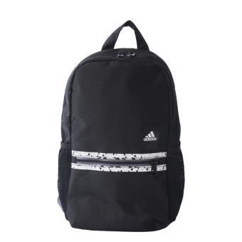 Housses De Enfant à Sac Sacs Adidas Xs Taille Et Dos Classique jL5AR4
