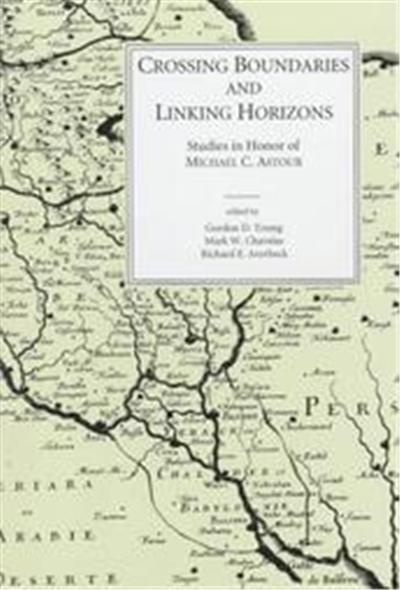 Crossing Boundaries and Linking Horizons