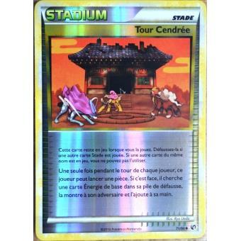 Carte Pokémon HS Indomptable 71//90 Tour Cendrée