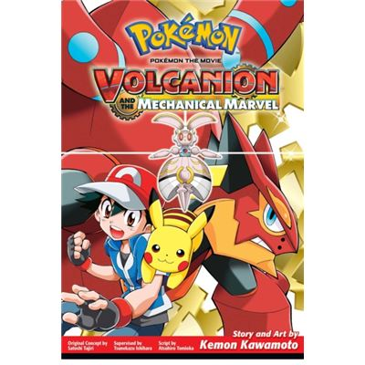 Pokemon Movie Volcanion Pa