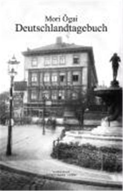 Deutschlandtagebuch 1884 - 1888
