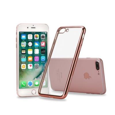 coque iphone 7 minimaliste