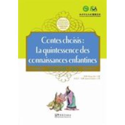Contes choisis : La quintessence des connaissances enfantines (Bilingue francais-chinois)