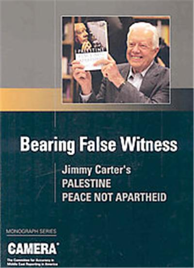 Bearing False Witness, CAMERA Monograph Series