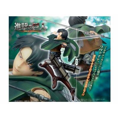 Figurine - Attaque des Titans - Sega Prize Levi 17cm