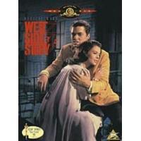 WEST SIDE STORY (DVD) (IMP)