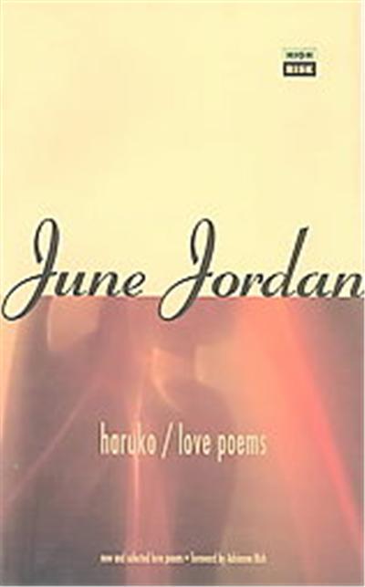 Haruko/Love Poems
