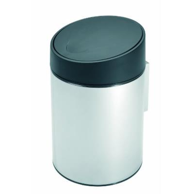 Brabantia 397127 poubelle slide bin 5 l inox brillante