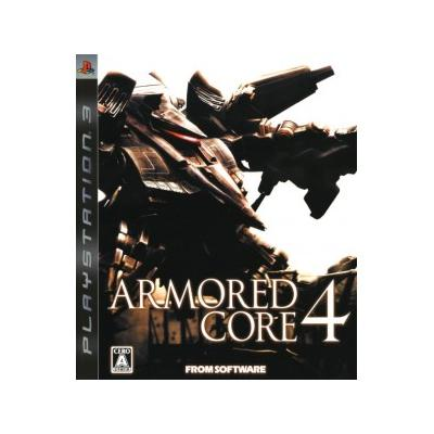 - Editeur FROM SOFTWARE