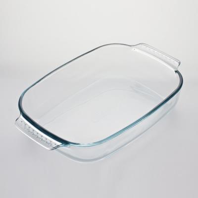 Plat Rectangulaire à Poignées 30 X 20 cm*