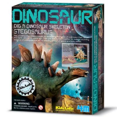 Déterre ton dinosaure stégosaure coffret construction maquette enfants 8 ans +