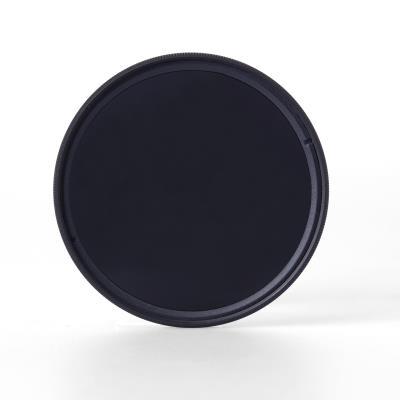 Filtre à Densité Neutre 58mm Ultra Silm Pour Photo