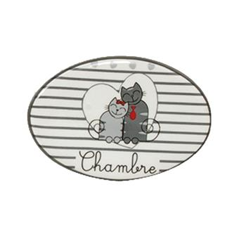 Plaque de porte motifs chats - Chambre - Félin - Achat ...