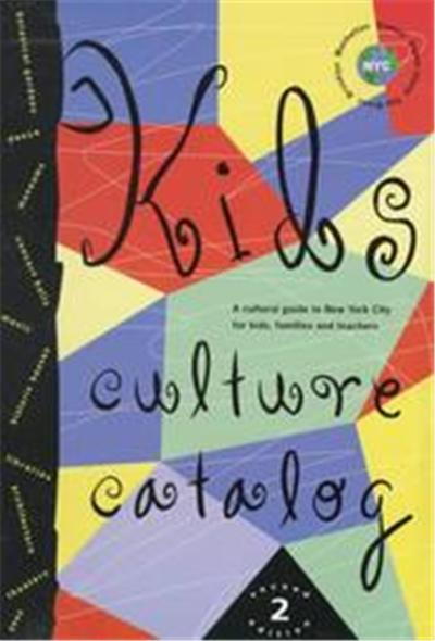 Kids Culture Catalog