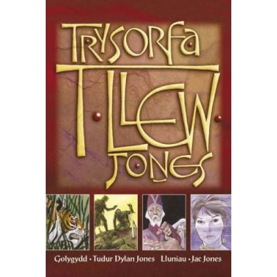 Trysorfa T. Llew Jones
