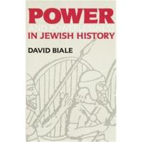 Power and powerlessness in jewish h