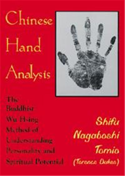 Chinese Hand Analysis
