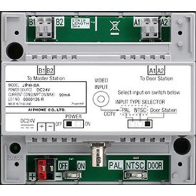 Amplificateur de ligne et/ou interface pour camera deportee ntsc pour la gamme jp 200m aiphone jpwba 130323
