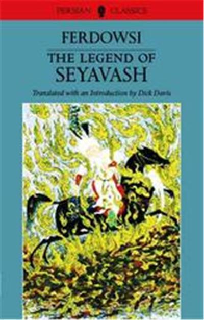 The Legend of Seyavash, Persian Classics