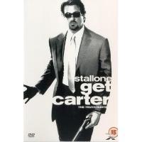 Get carter - dvd (imp)