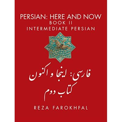 Persian: Here and Now Book II, Intermediate Persian - [Livre en VO]
