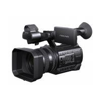 Caméscope professionnel Sony HXR-NX100/J Noir