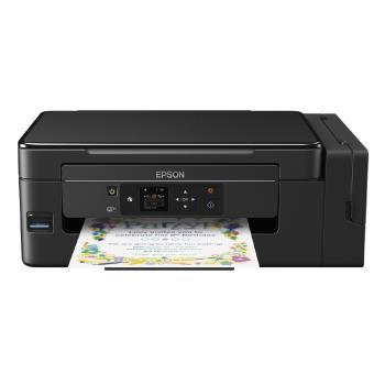 Imprimante Epson EcoTank ET-2650 Multifonctions Noire