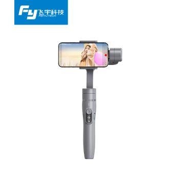 Feiyu Vimble 2 Extendable Handheld 3-Axis Gimbal Stabilizer for Smartphone