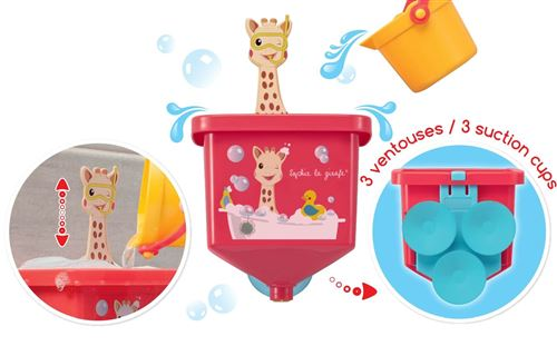 Tuyaux La Folies Vulli Girafe Sophie BrECxoQdWe