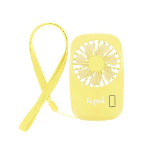 Mini ventilateur rechargeable jaune
