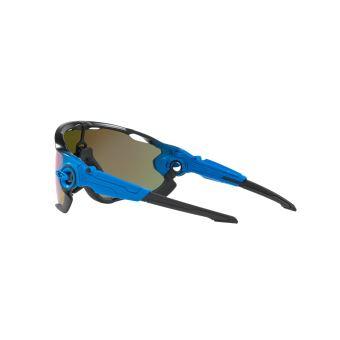 6fe59f1b55cf93 Oakley de Lunettes Lunettes de sport Jawbreaker EwIqUUd