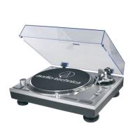 AUDIO-TECHNICA ATLP120 USB SILVER-