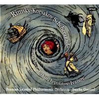 Scheherazade - Islamey - Esquisses caucasiennes - Kocecke