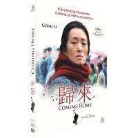 Coming home - Blu Ray