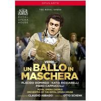 Verdi : Un ballo in maschera DVD