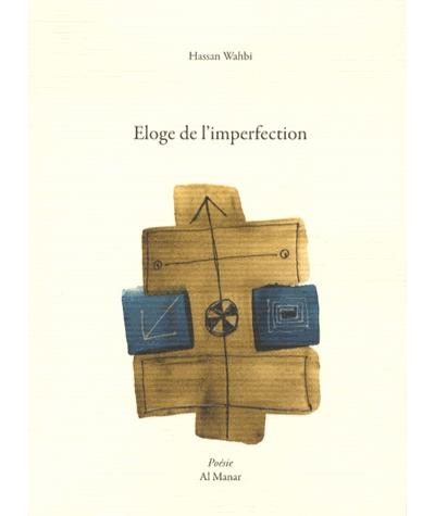Eloge de l'imperfection