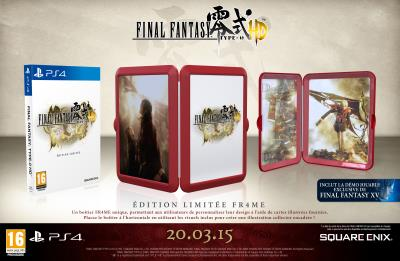 Final Fantasy Type 0 HD Edition Frame PS4