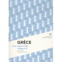 Grèce, la nouvelle odyssée