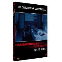 Paranormal Activity : Tokyo Night DVD
