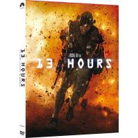 13 Hours DVD