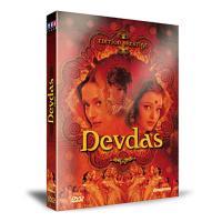Devdas - Edition Prestige
