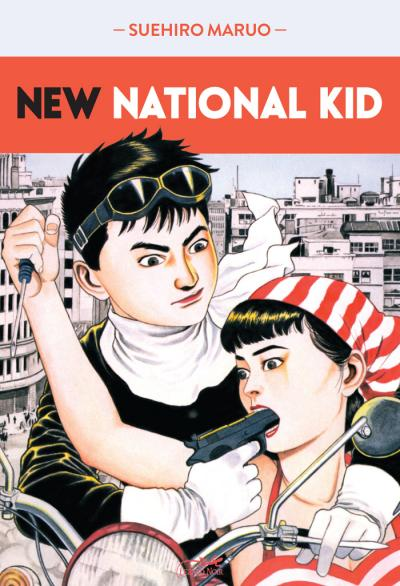 New national kid
