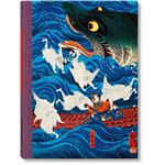 Japanese Woodblock Prints 1680-1940